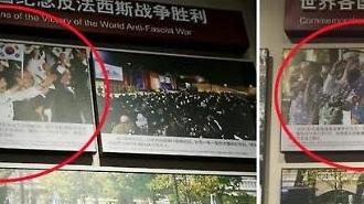 [포토] 중국도 외면한 박근혜