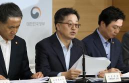 .韩财长:明年财政支出增速上调至7.5%左右.