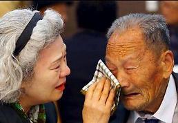 .韩政府将拨款支持韩朝离散家属团聚活动.