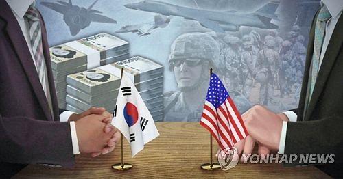 韩美明日举行第五轮驻军费谈判