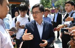 .韩小商户:呼吁政府区别执行上调最低工资政策.