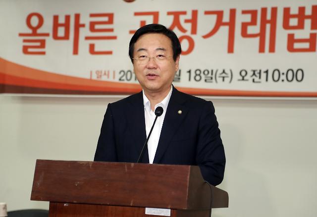 38년 만 공정거래법 개정 임박…여야, 관련법 발의 '잰걸음'