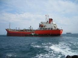 .韩国年初扣押一艘运输朝鲜产煤的外籍船只.