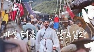 韩国易学电影第三部《风水》将于中秋上映