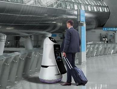 .LGs IT wing releases service robot management platform.