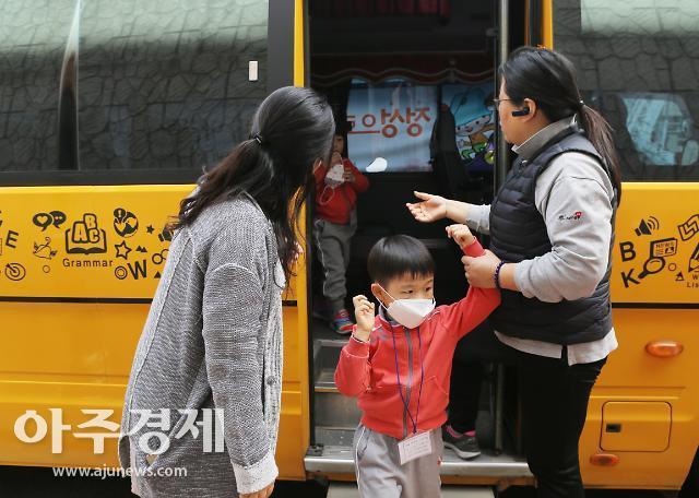 낮은 처벌·느슨한 규제…끊이지않는 통학버스 갇힘사고