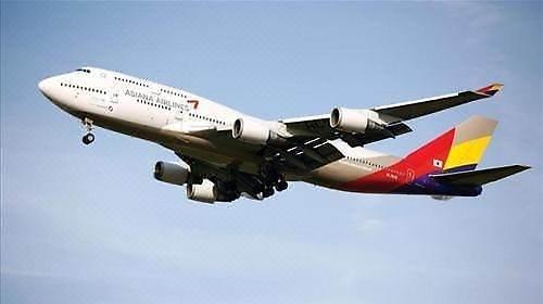 飞机少、维修人员不足 韩亚航空航班连日因故障晚点