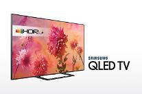 サムスンQLED、「消費者が選択した最高TV」