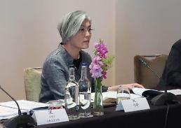 .康京和:仍将争取在今年年内签署终战宣言.