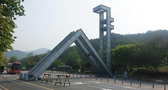 [단독] 서울대, 韓·中 스마트시티 거점 만든다