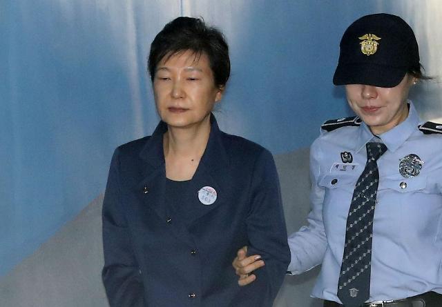 朴槿惠收受国情院贿赂案一审宣判今天下午2点电视直播