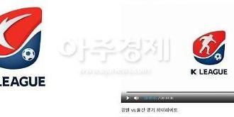 [단독] 아프리카TV, K리그 엠블럼 일베 이미지 사용...故 노무현 전 대통령 비하
