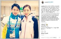 .Figure staking icon Kim Yuna mourns death of Kazakh skater .