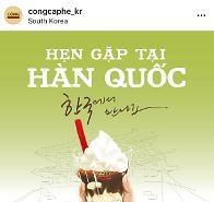 Vị cà phê sữa đặc của Việt Nam đến Hàn Quốc – Cộng cà phê 콩카페