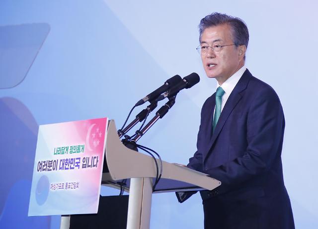 韩回应朝媒谴责文在寅言论:不宜提及相关内容