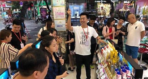 中 화장품소비 고공행진, 현지 브랜드 점유율도↑