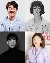 チャ・テヒョン&ペ・ドゥナ、KBS2TV新ドラマ「最高の離婚」主演