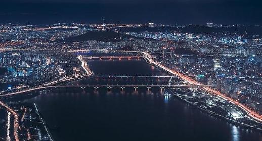 미국인이 본 아름다운 서울