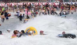 .韩连日发布高温预警 拟将极端炎热列为自然灾害.