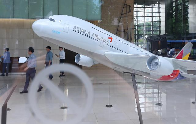 """""""机餐大乱""""导致航班延误 韩亚航空将提供10-20%赔偿"""