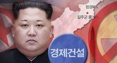 去年朝鲜经济增速创近20年来新低
