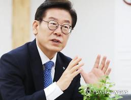 .狗血!韩国这位政界人士被指与黑帮勾结!.