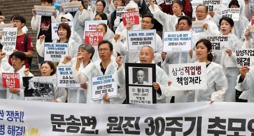 [삼성·반올림 '백혈병 분쟁'] 중재안 성패 '재발 방지 및 사회공헌' 좌우
