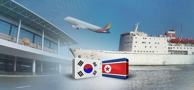 """欲打造""""和平海洋"""" 江原道加紧海洋领域韩朝交流合作"""