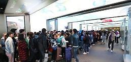 .2018年上半年访韩外国游客同比增7%.