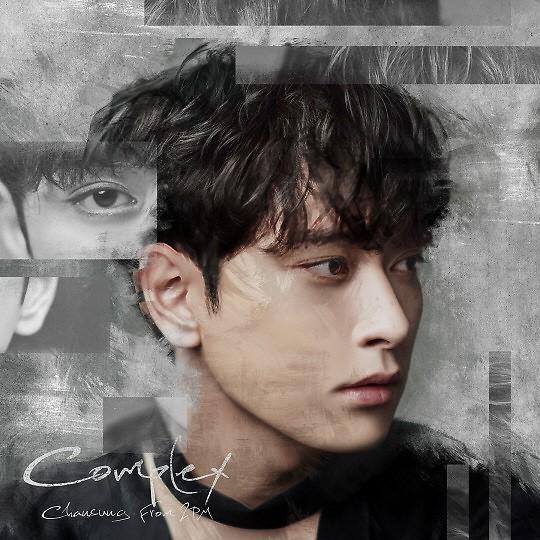 2PM黄灿盛将在日举行巡回粉丝见面会