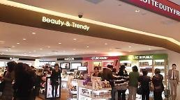 .韩国免税店上半年销售额同比激增38%.