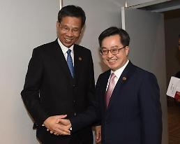 .韩中财长会晤 韩方吁中方关注韩企在华难题.