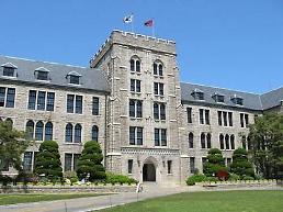 .厉害了!这家韩国大学的中国留学生可用微信支付交学费.