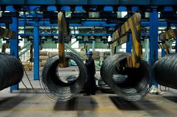 .China launches anti-dumping probe into steel products: Yonhap.