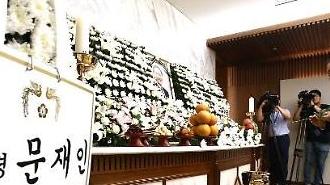 [포토] 고 노회찬 빈소 찾은 문희상 국회의장