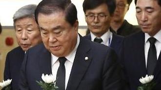 [포토] 고 노회찬대표 빈소 찾은 문희상 국회의장