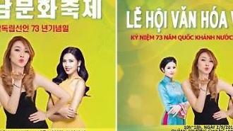 Ca sỹ Mỹ Tâm sẽ đến Hàn Quốc biểu diễn tại 'Lễ hội Văn hóa Việt Nam 2018'