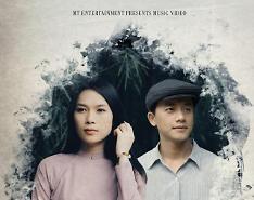 Ca sỹ Mỹ Tâm sẽ biểu diễn ca khúc Đừng hỏi em tại 'Lễ hội Văn hóa Việt Nam 2018'