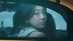 .韩国演员金多美获加拿大奇幻电影节最佳女演员奖.
