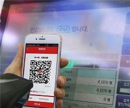 .调查:韩CU便利店近九成中国顾客用手机支付.