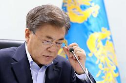 .Moon orders dispatch of emergency relief team to flooded area in Laos.