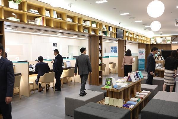 由于营业模式转变等因素 韩金融机构近三年雇佣人数减少过万