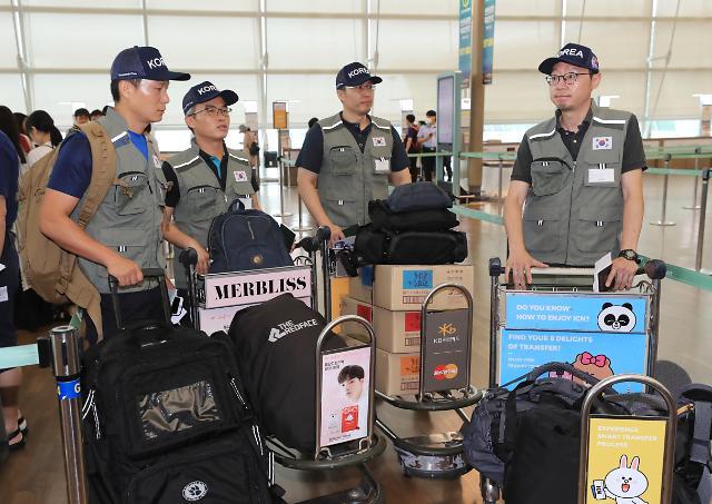 韩救灾先遣队飞赴老挝