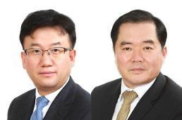 .现代起亚汽车中国法人总经理双双换人.