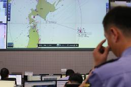 .Three missing in collision of two S. Korean fishing boats off northern Japan.