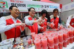 .韩国酷暑难耐 这些人性化服务增添丝丝凉意.