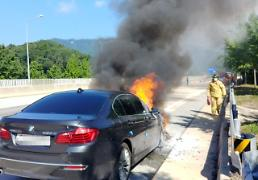 BMW recalls 106,317 cars in S. Korea due to fire