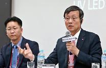 LGイノテック、2四半期の営業益134億ウォン….前年比58.8%↓
