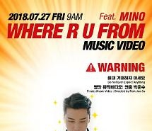 Seungri tiếp tục ra mắt MV thứ 2 'Where R U From' trong album 'The Great Seungri'