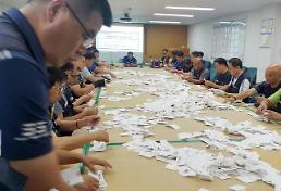 Hyundai Motor workers endorse modest wage increase
